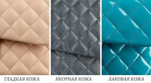 возможные варианты кожи в сумках Chanel